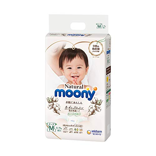Pannolini Moony Natural M (6-11 kg) // Japanese diapers Moony Natural M (6-11 kg)) // Японские подгузники Moony Natural M (6-11 kg)