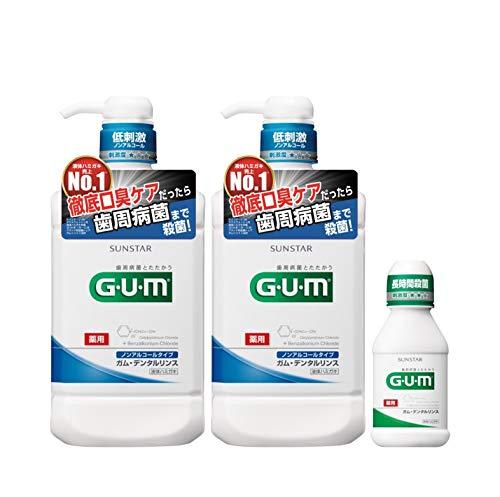 (医薬部外品) GUM(ガム) デンタルリンス ノンアルコールタイプ 薬用液体ハミガキ 960mL 2個パック+おまけ付き