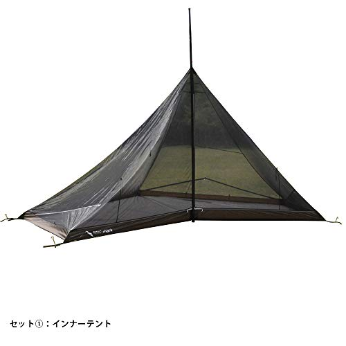 テンマクデザイン サーカスTC BIG インナーセット【ハーフ】