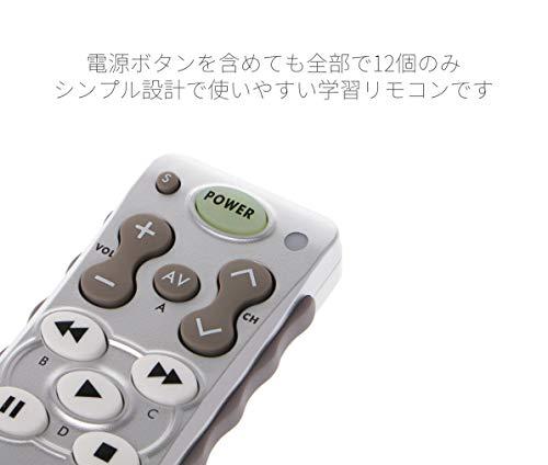 オーディオファン学習リモコンシンプル大きなボタンTVリモコンL102E日本国内より発送