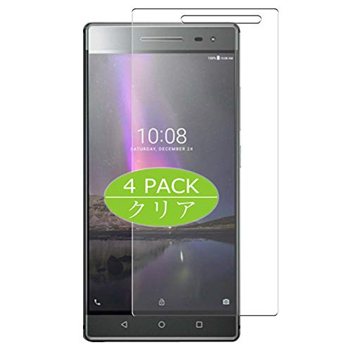 Vaxson Pack of 4 Screen Protectors Compatible with Lenovo PHAB2 PHAB 2 Pro, Screen Protector Film Bubble-Free TPU Film [Not Tempered Glass]