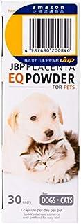 【Amazon正規流通商品】 JBP プラセンタ サプリ EQパウダー 30粒 犬・猫用サプリメント 馬プラセンタ