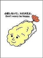 【すし・寿司・天ぷら】 白光沢紙(フレーム無し)A3サイズ