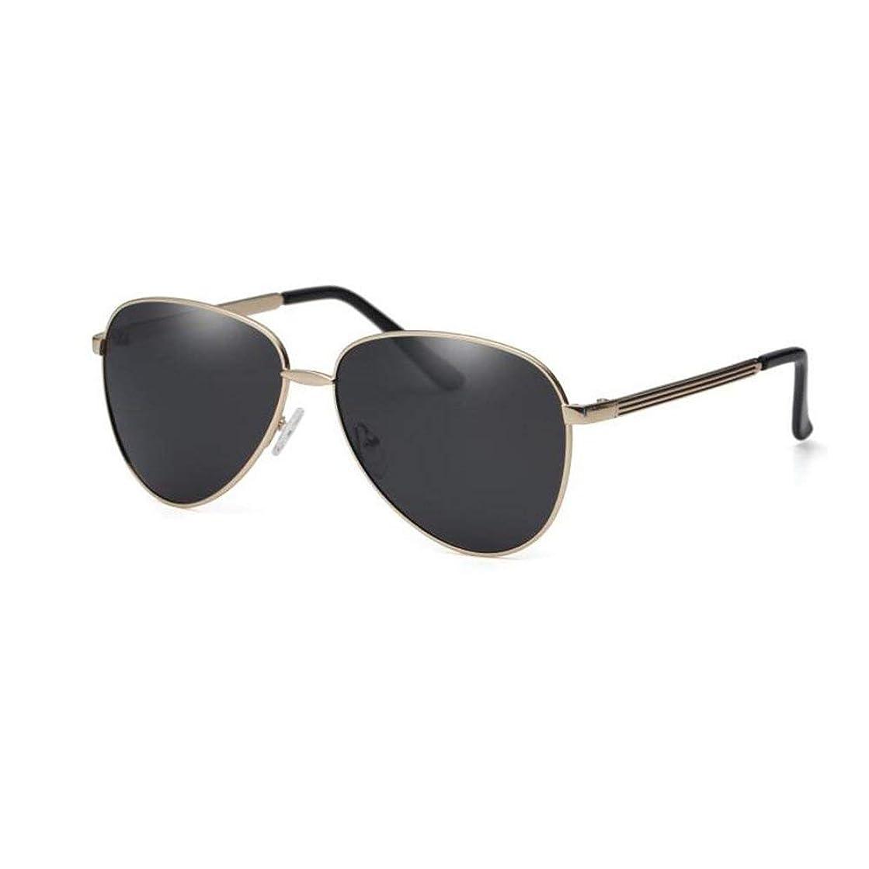 致命的なジョージエリオットモス男性と女性のためのサングラス偏光メガネHDドライビングメガネスポーツゴーグルアンチUVファッションアンチグレア(カラー:4)