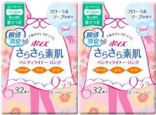 日本製紙クレシア ポイズ『さらさら素肌 パンティライナー ロング175 フローラルソープの香り』