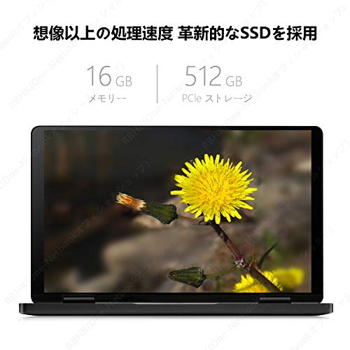 41x65oTqruL-GeekbuyingでCore i3-10110Y搭載の「OneMix 3S Plus」が販売開始[PR]