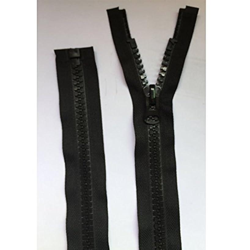 25 inches Zipper Kit 10# 1PC Separating Jacket Zippers for Sewing Coats Jacket Zipper Black Molded Plastic Zippers Bulk