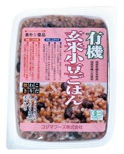 玄米 小豆 ごはん 160g入 X3個 セット (国産 玄米 あずき 使用) (即席 パック ライス ご飯) (コジマフーズ )