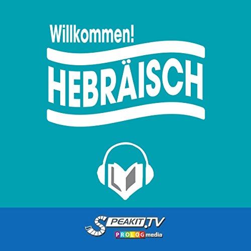 Willkommen zu Hebräisch [Welcome to Hebrew] Titelbild