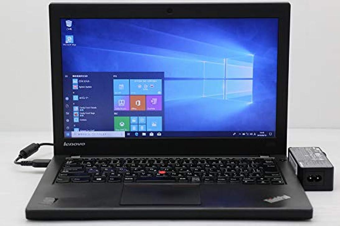 家事をするアッティカスクラシック【中古】 Lenovo ThinkPad X240 Core i5 4300U 1.9GHz/4GB/256GB(SSD)/12.5W/FWXGA(1366x768)/Win10