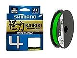 SHIMANO Tresse 4 Brins Kairiki 4 Mantis Green 150m - D.0,13mm - R.7,4Kg - LDM54TE1013015G