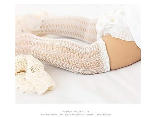 Bébé Cadeau doux enfants de coton en maille Chaussettes enfants d'été en dentelle de coton Chaussettes haute (Blanc)