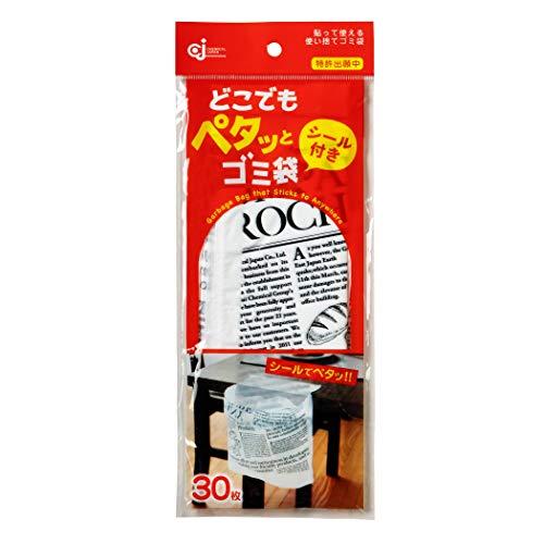 ケミカルジャパン ゴミ袋 どこでもペタッとゴミ袋 様々なシーンに対応