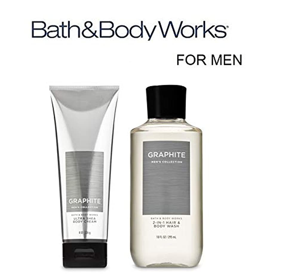 Bath and Body Works Just for Him Gift Set GRAPHITE FOR MEN Ultra Shea Body Cream and 2-in-1 Hair + Body Wash. Full Size