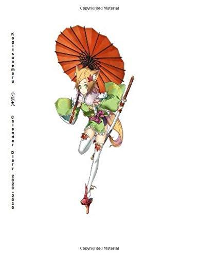 Kogitsunemaru ( 小狐丸 ) Calendar Diary 2020-2030 (Ten Years , 8.5 X 11 in , Bleed , Glossy)