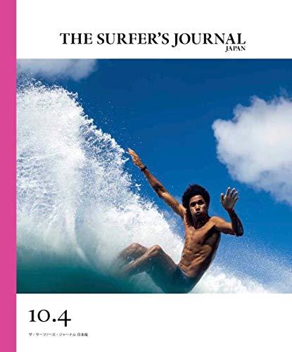 THE SURFER'S JOURNAL(ザ・サーファーズ・ジャーナル) 日本版 10.4号 (2020年11月号)