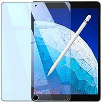 WANLOK iPad Air フィルム 2019 iPad Pro 10.5 専用 ガラスフィルム【眼精疲労軽減】 第3世代 ブルーライトカット 90% 強化ガラス 液晶保護 フィルム 【眼精疲労軽減】 9H 2.5D 0.3mm iPadAir3 10.5 Blue