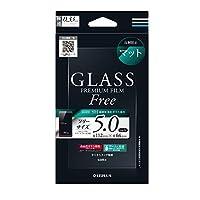 インチ別ガラスフィルム 「GLASS PREMIUM FILM Free」 5インチ マット 0.33mm