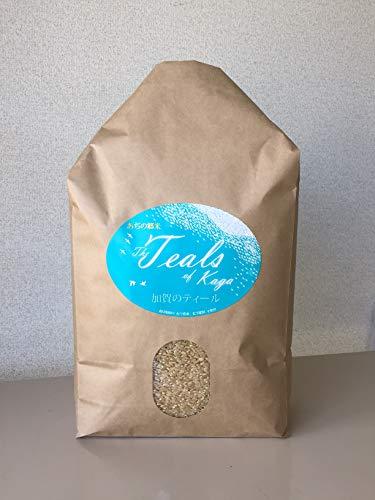 無農薬無肥料 自然栽培米 あじの郷 加賀のティール 石川県産コシヒカリ 令和3年産 10kg (5分づき精米後約1割糠で減少します)