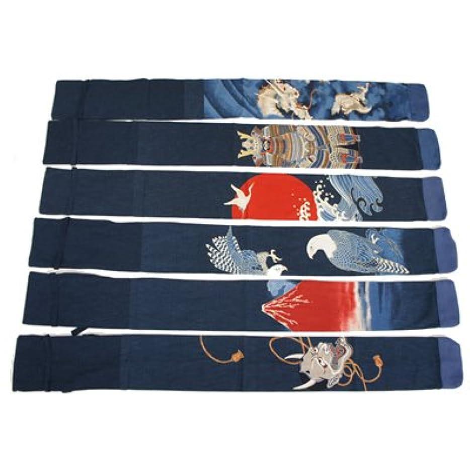 極小受賞フットボール【竹刀袋】ムラ糸略式胴太3本入 裏付