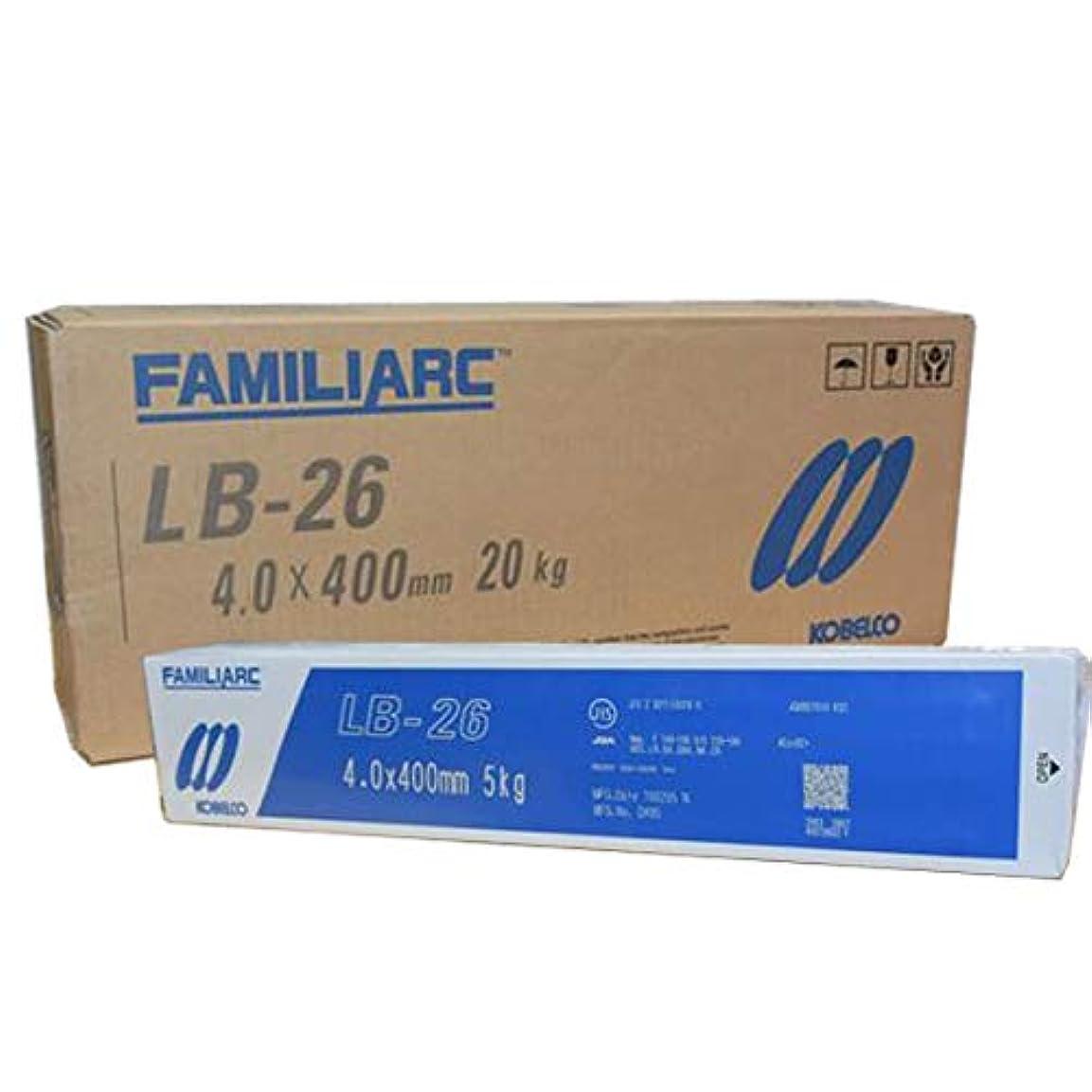 肥料アナニバー反論神戸製鋼 溶接棒 LB-26 4.0Φ 20Kg 1箱(5kg X 4箱入り)【LB26】写真は代表画像になります。ご了承下さい。