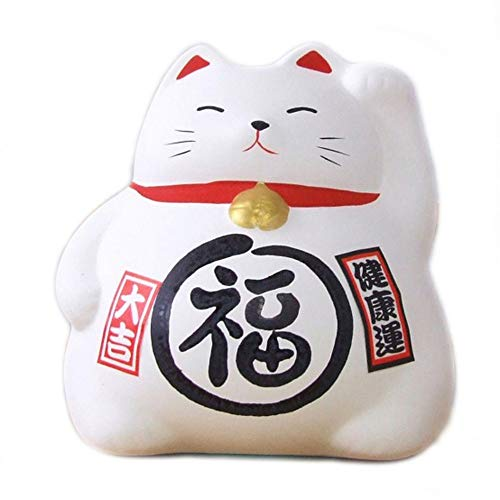 JapanBargain 1612, Japanese Ceramic Maneki Neko Feng Shui Fortune Lucky Cat Collectible Figurine Made in Japan, for Overall Good Luck and Fortune, White