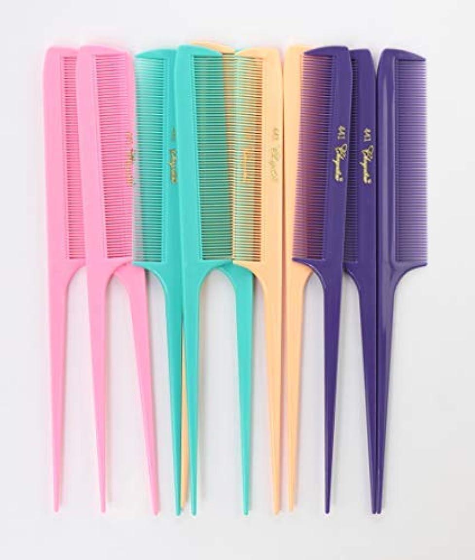 免疫する欠如同盟Krest Cleopatra 8-1/2 inch Rattail Combs Extra Fine Tooth.Rat Tail Comb Model #441. Color Fresh Mix. 1 dozen [並行輸入品]