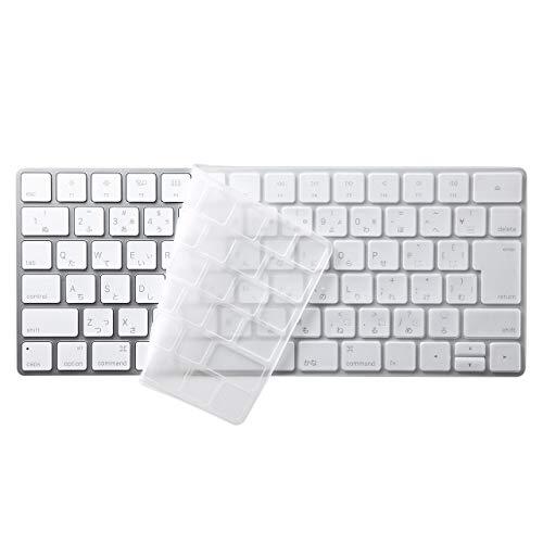 サンワサプライ キーボードカバー(Apple Magic Keyboard用) PUコーティングシリコン FA-HMAC4