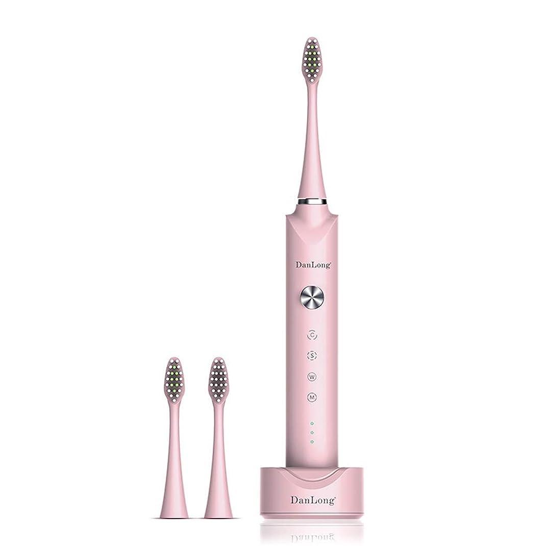 奨励します量でマディソン電動歯ブラシ大人用充電式ソフトヘア防水ブライトホワイト音波超自動歯ブラシ(カラー:ピンク)