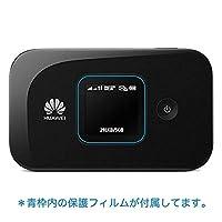 ポケットWiFi用 液晶保護フィルム【2枚入り】 (303ZT/304Z/305Z)