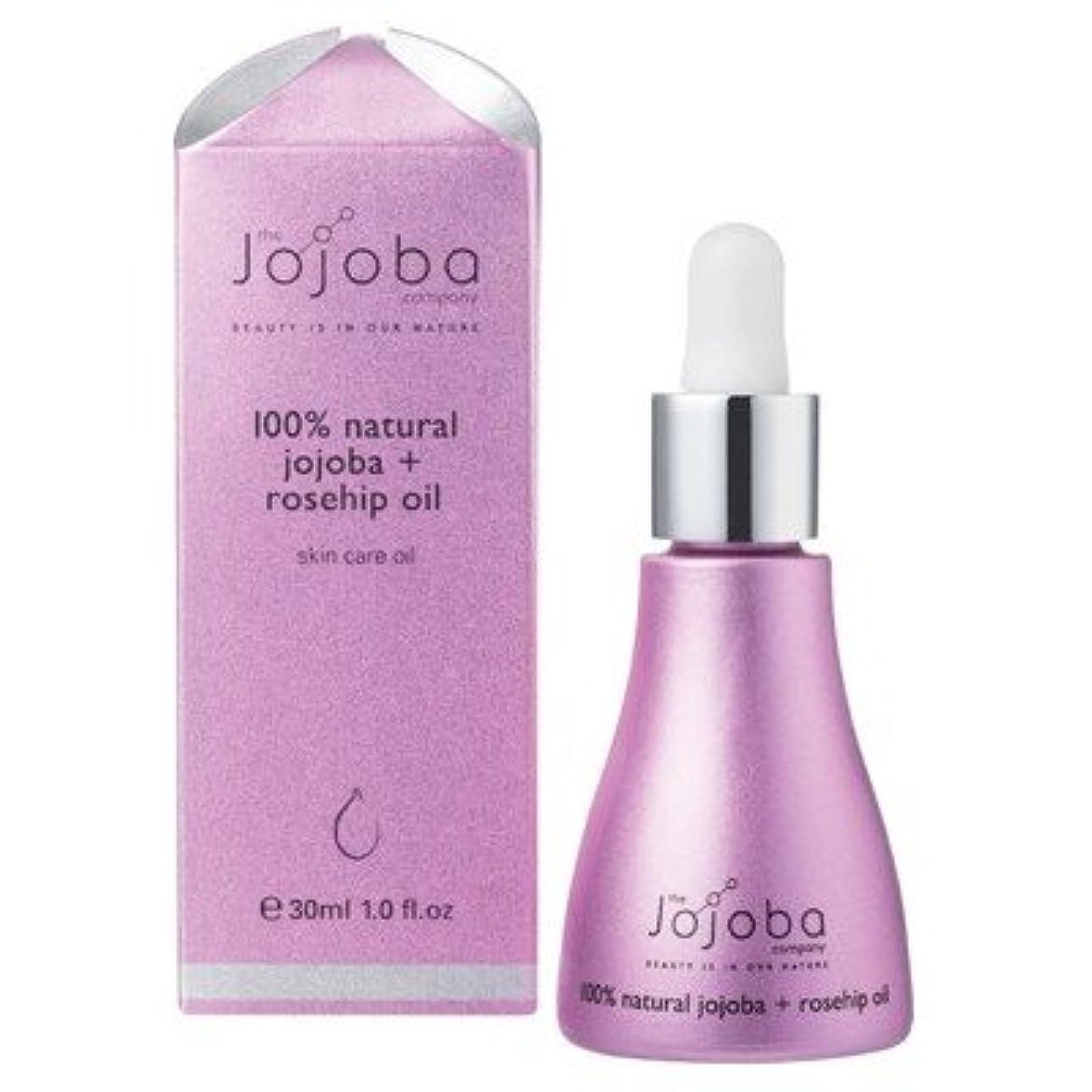 鋭く呪い斧the Jojoba Company 100% Natural Australian Jojoba Oil + Rosehip Oil ホホバ&ローズヒップブレンドオイル 30ml [海外直送品]