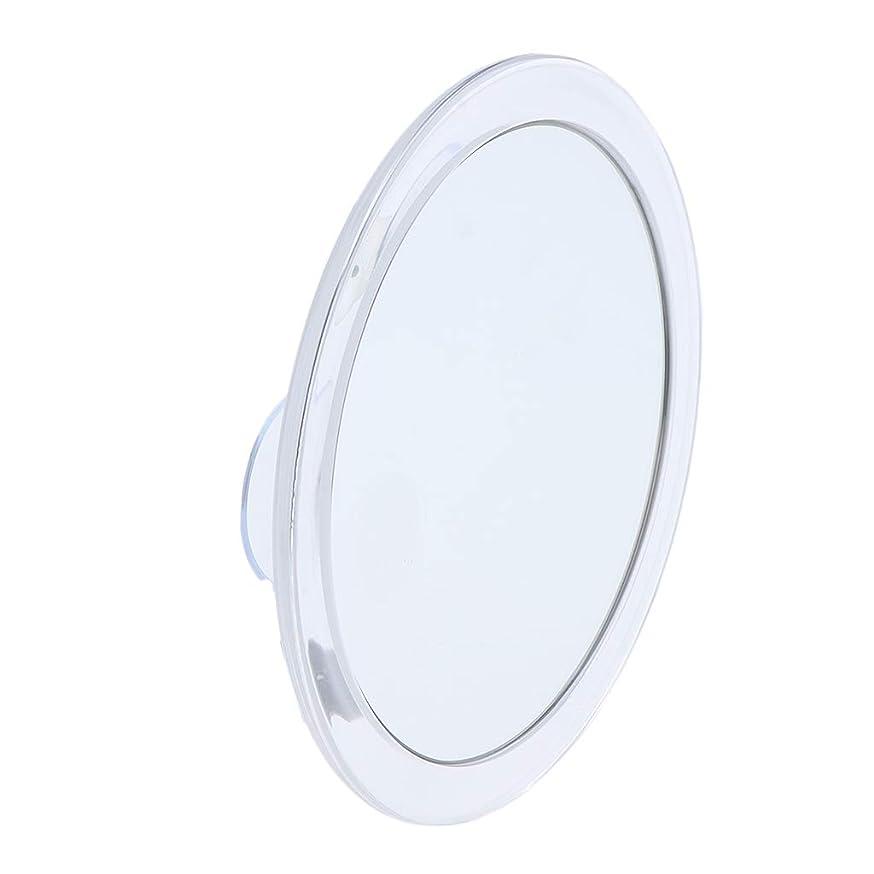 他のバンドでフライト受け皿サクションミラー メイクアップミラー 化粧鏡 5倍拡大鏡 ミラー メイク道具 ツール