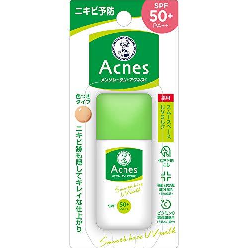 MENTHOLATUM acnes(メンソレータム アクネス) アクネス ニキビ予防薬用UVティントミルク