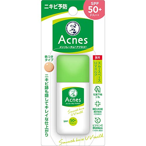 Rohto Acnes | Sunscreen Lotion | Medicated UV Tint Milk 30g SPF50+ PA++ (japan import)
