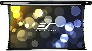 Elite Screens CineTension 2, 84-inch Diagonal 4:3, 4K/8K Tab-Tensioned Electric Drop Down Projection Projector Screen, TE8...