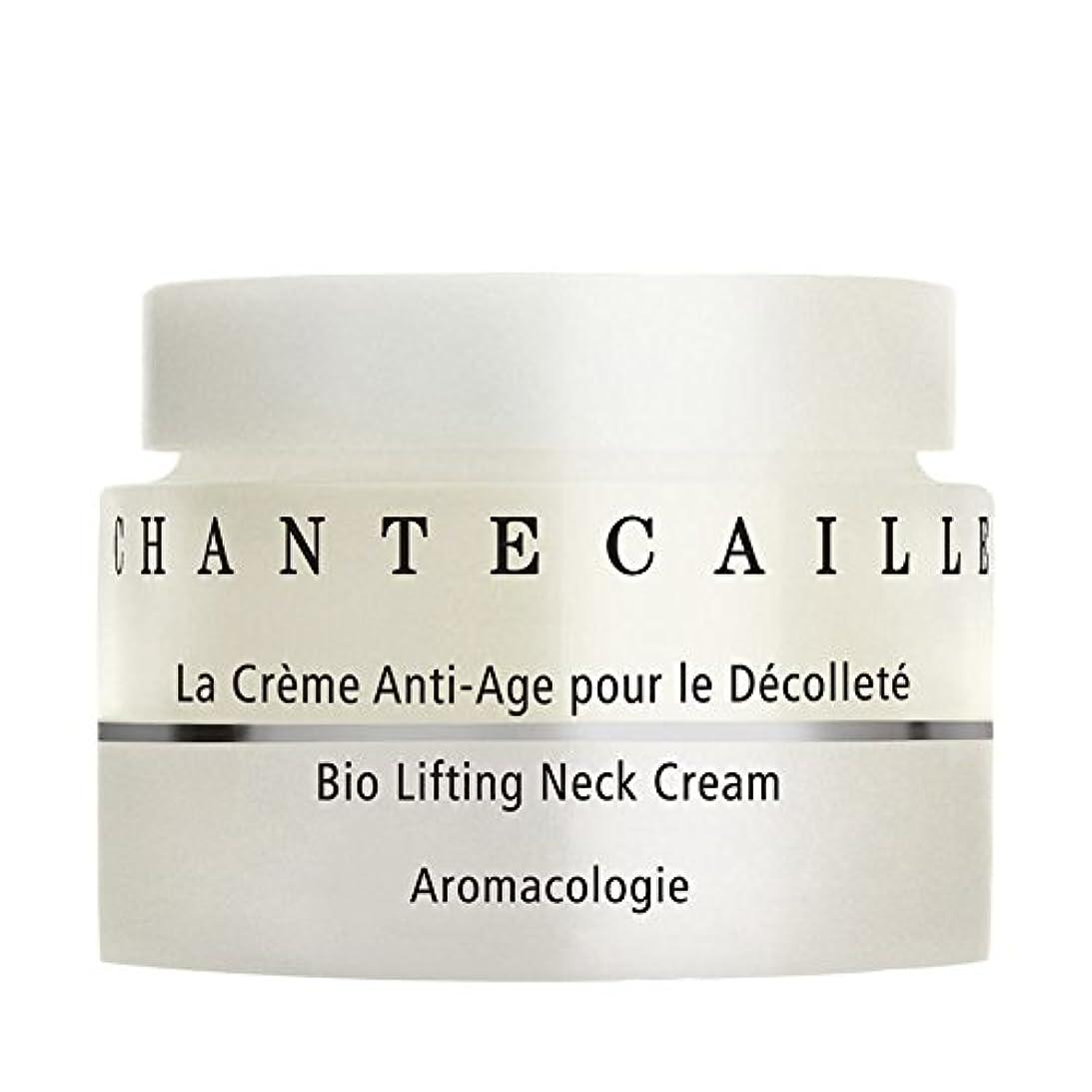 予想外柔らかさ飼いならすシャンテカイユバイオダイナミックリフティングネッククリーム、シャンテカイユ x2 - Chantecaille Biodynamic Lifting Neck Cream, Chantecaille (Pack of 2) [並行輸入品]