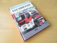 洋書消防車の写真集 本 自動車 ドイツ