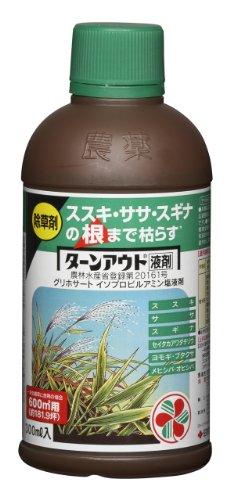 ターンアウト液剤 300ml