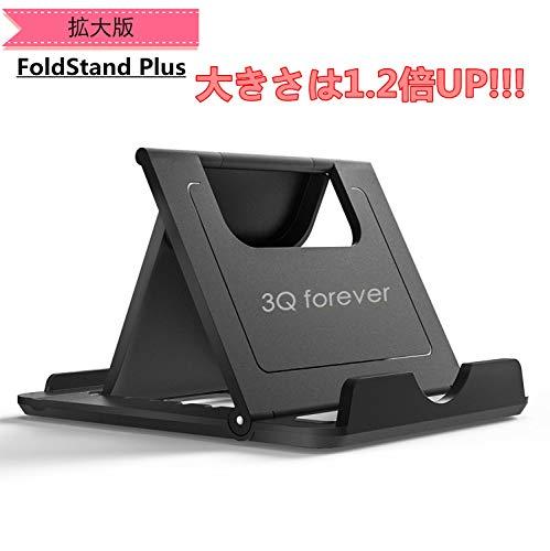 3Q forever 大きさが1.2倍UP タブレットスタンド スマホスタンド 折りたたみ式 角度調整可能 軽量スタンド 拡大強化版 (黒 Black)