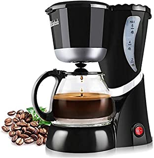 YAeele Totalmente automática máquina de café Americano Goteo Cafetera - Anti-seco Adecuado for Oficina y el hogar Enviar M...