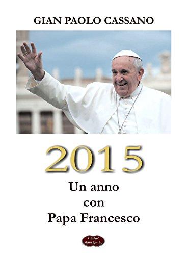 法王フランシスコ フロイド さんへの追悼