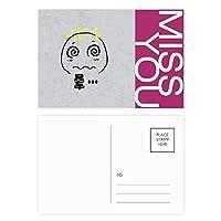 めまいブラックかわいいチャット絵文字パターン ポストカードセットサンクスカード郵送側20個ミス