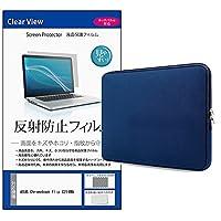メディアカバーマーケット ASUS Chromebook Flip C214MA 11.6インチ ケース カバー ネイビー と 反射防止 フィルム のセット