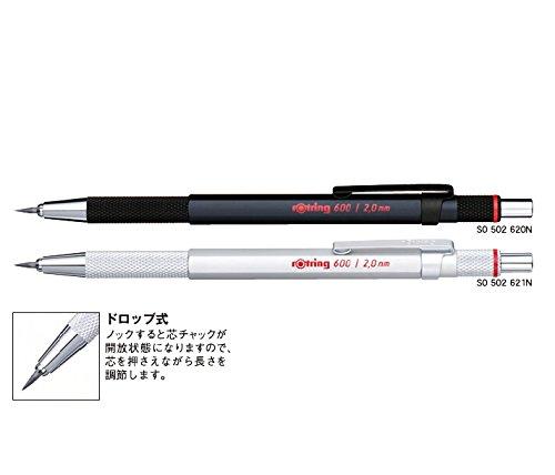 ロットリング600 芯ホルダー 2mm ブラック 502620N
