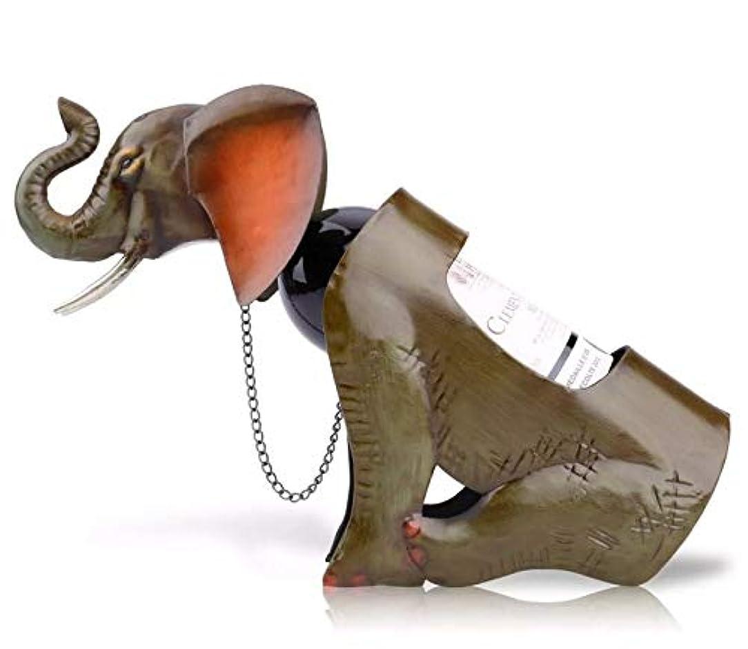 汚す確認法的Cetengkeji 象のワインラックシンプルでモダンな金属の装飾工芸品家の装飾ワインのボトルラック