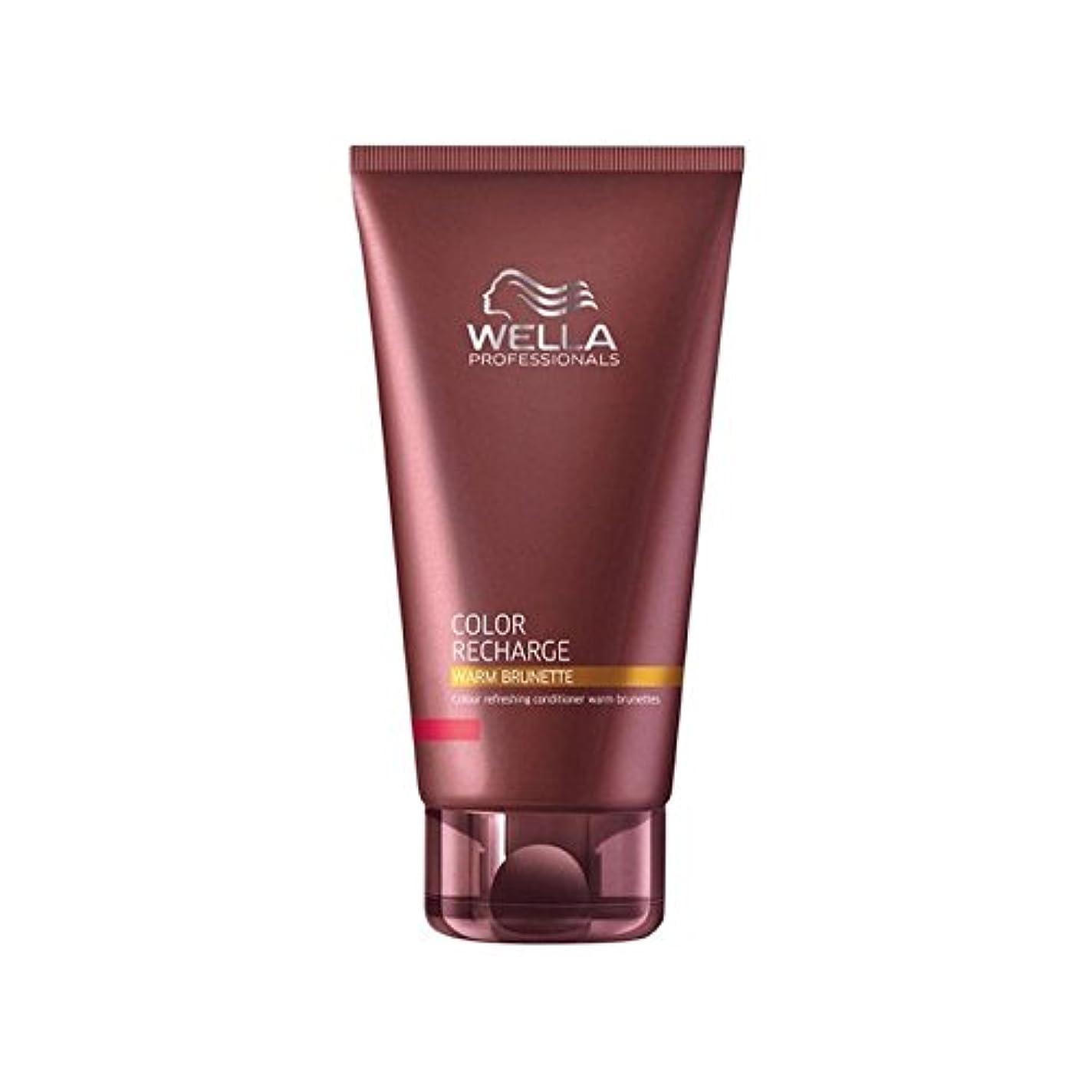 食料品店市民カエルウエラ専門家のカラー再充電コンディショナー暖かいブルネット(200ミリリットル) x2 - Wella Professionals Color Recharge Conditioner Warm Brunette (200ml) (Pack of 2) [並行輸入品]