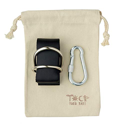 TOCOTABI至福のゆりかごチェアハンモック高密度コットンロープ白木×生成コットン/カラビナ+ロープ+オリジナル収納袋セット