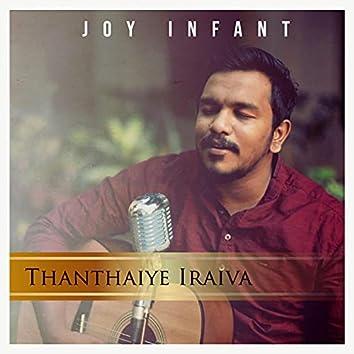 Thanthaiye Iraiva (Tamil Catholic Hymn)