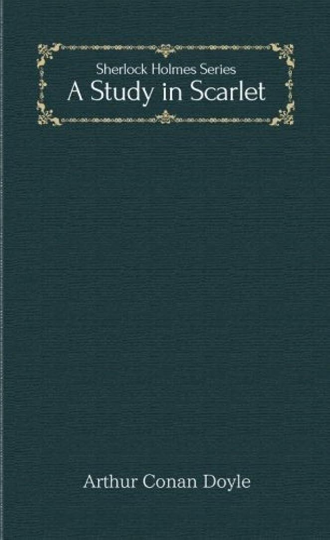 ジャンク麻痺させる豊富なA Study in Scarlet (Sherlock Holmes Series)