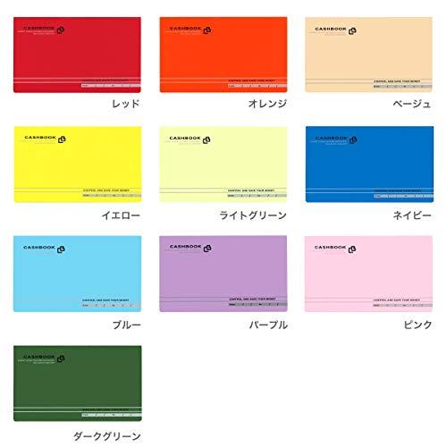 ダイゴー 通帳型キャッシュブック 10色セット